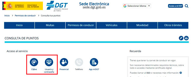 Consulta de los puntos de la DGT por internet
